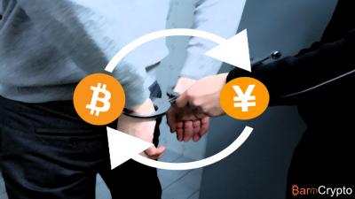 Japon : une escroquerie à 1,8 million de dollars en bitcoin démasquée
