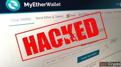 Hack : MyEtherWallet piraté via détournement de DNS, des Ethers volés