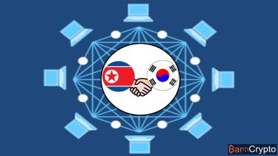 Accord de paix entre les deux Corées, gravé sur la blockchain Ethereum
