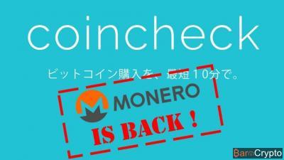 Coincheck : Monero est de retour sur l'exchange après avoir été banni