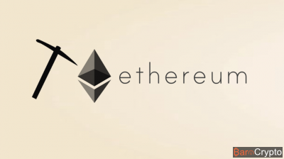 Minage ethereum : Comment débuter ?