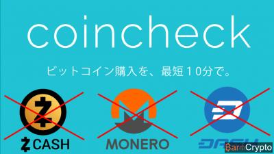 Monero, Zcash et Dash : les crypto-anonymes supprimées de Coincheck