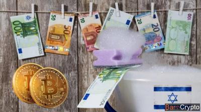 Blanchiment d'argent en Israël : près de 1000 Bitcoins saisis à Hébron
