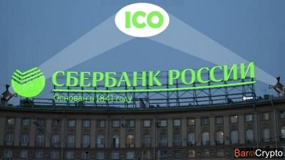 Russie : deux banques testent une plateforme d'encadrement des ICOs