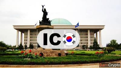 Corée du Sud : l'Assemblée nationale réclame la réautorisation des ICO