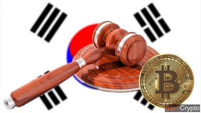 Pornopédophilie : 1,4 million $ en Bitcoin saisis en Corée du Sud