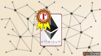 1090 dApps + 700 tokens : Ethereum, la plus sollicitée des blockchains
