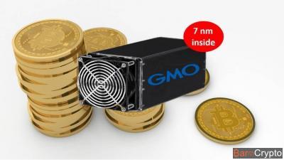GMO : le géant de l'internet dévoile son tout premier ASIC Miner, B2