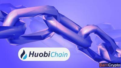 Huobi : 160 millions $ pour la création de sa blockchain