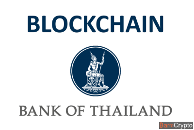 Thaïlande : Les lettres de garantie numérisées grâce à la Blockchain