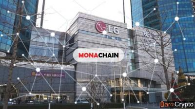 La blockchain de LG lancée, et utilisée par le monnayeur coréen KOMSCO