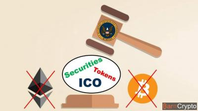La SEC affirme qu'Ethereum n'est pas non plus un titre (comme Bitcoin)