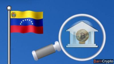 Le Venezuela inspecte les transactions bancaires liées aux cryptos