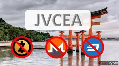 Japon : Les cryptos privées dont Monero bientôt interdites par la JVCE