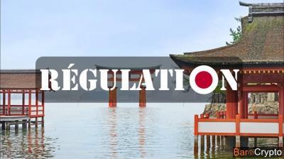 Japon : le FSA émet des ordres d'améliorations à 6 exchanges locaux