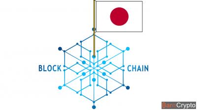 Japon : les régulateurs organisent une table ronde sur la blockchain