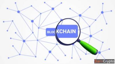 Comment lire la blockchain ?