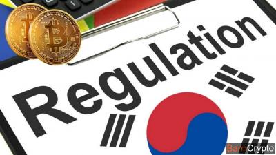 Corée du Sud : la FSC introduit de nouvelles règles pour les exchanges