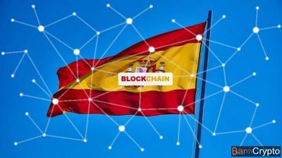 Espagne : vers la blockchainisation de l'administration publique