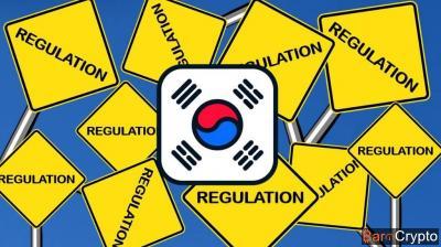 Corée du Sud : les exchanges deviennent des entreprises réglementées