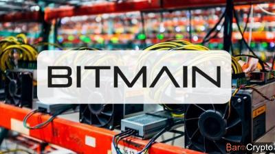 Bitmain : le géant chinois du minage évalué à 12 milliards de dollars