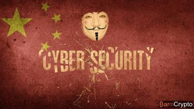 Chine : un malware de minage démasqué, les responsables arrêtés