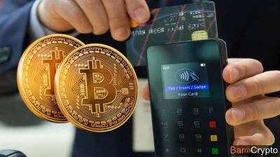TPE crypto : la société Pundi X cherche à vendre 100000 POS d'ici 2021