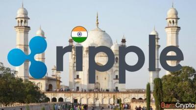 XRP VS BTC : Ripple lance un plan pour détrôner le Bitcoin en Inde