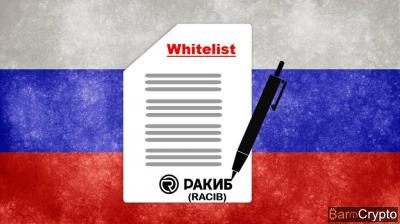 Russie : la RACIB établie sa liste blanche des sociétés crypto fiables