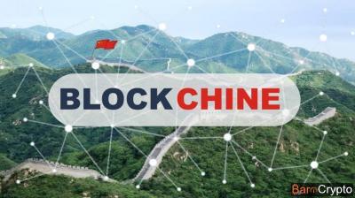 Chine : afflux massif d'entreprises avec