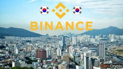 Binance : ouverture d'un bureau en Corée du Sud en vue pour l'exchange