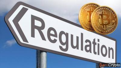 Sondage : 88% des exchanges veulent une régulation, pas trop stricte