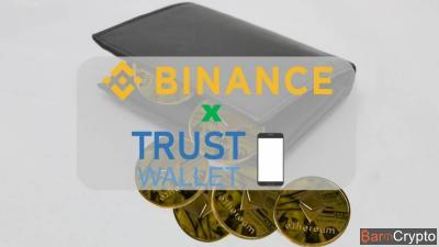 Binance achète le service Trust Wallet, sa 1ère acquisition publique