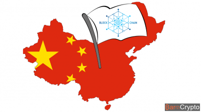 Brevet blockchain : la majorité des demandes de 2017 viennent de Chine