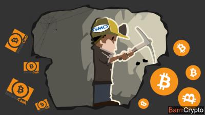 Mining : GMO mine 568 Bitcoins en juillet et abandonne le Bitcoin Cash