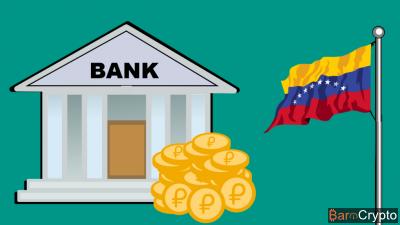 Venezuela : le gouvernement oblige les banques à adopter le Petro PTR