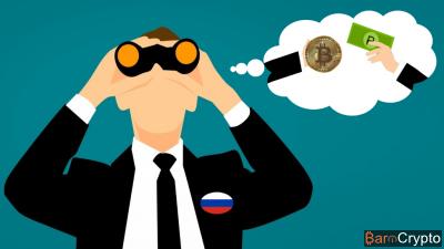 La Russie prépare un système de surveillance des transactions crypto