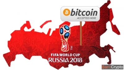 Russie : payez votre hôtel en Bitcoin pendant la coupe du monde 2018 !