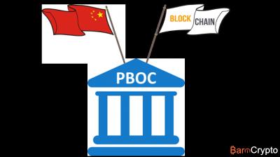 Chine : la Banque populaire lance la plateforme blockchain BROP
