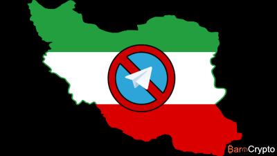Gram, la cryptomonnaie de Telegram vers une interdiction en Iran